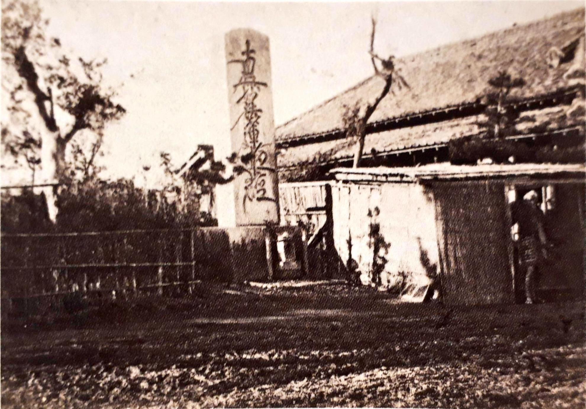 daikyoji temple in suzugamori
