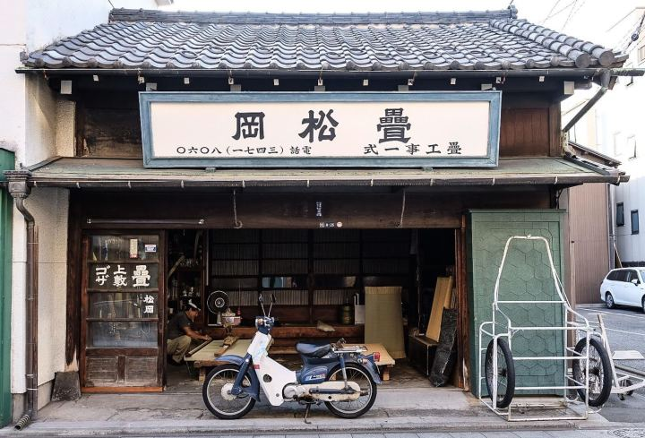 walk the tokaido tatami factory