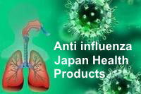 This image has an empty alt attribute; its file name is OPP-Anti-influenza200x133.jpg