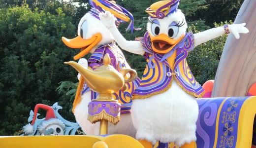 🦆★ドナルドダック★デイジーダック★Donald Duck☆Daisy Duck ディズニーランド・パレード・ドリーミング・アップ!