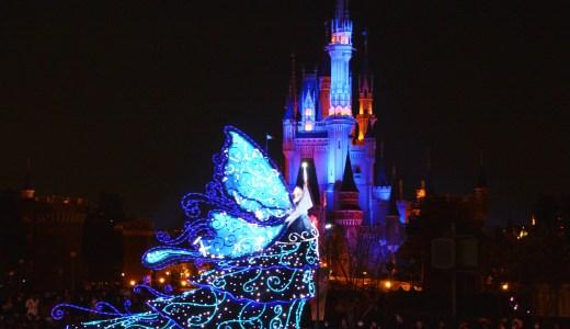 👗 ★ブルーフェアリー★(ピノキオ)When You Wish Upon A Star♪ ディズニーランド・エレクトリカルパレード