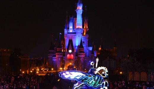 🐎★光の騎士★ディズニーランド・エレクトリカルパレード