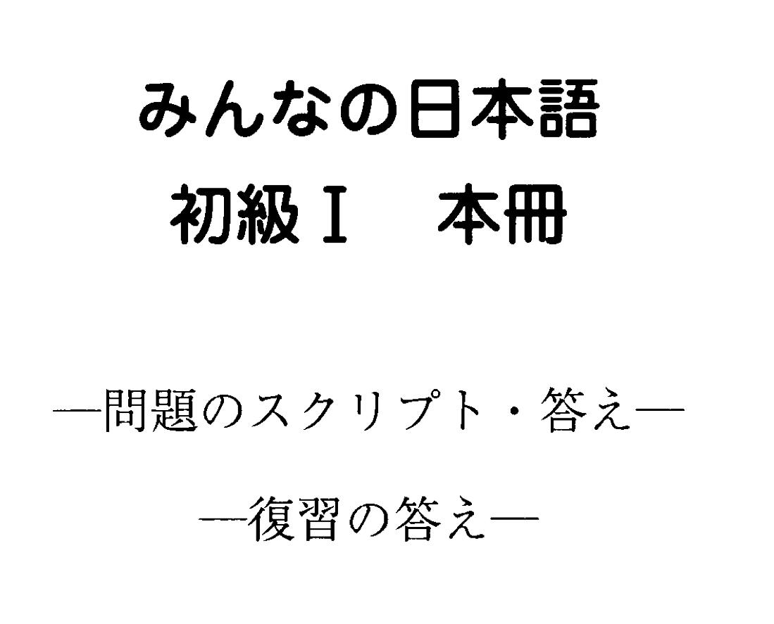 son in kanji