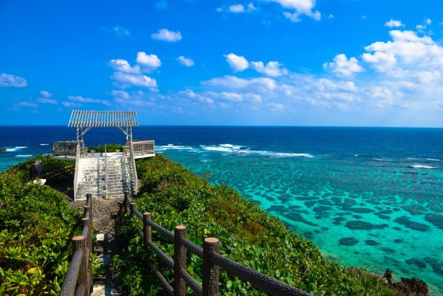 Experiencias em Okinawa