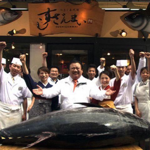 Sushi Zanmai atum mais caro do ano