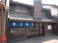 New Japanese historical town on the highway with traditional foods, Hanyu parking (19)