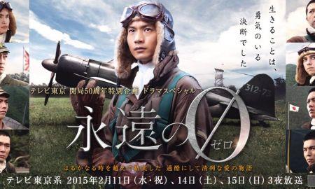Film Propaganda of Japan during World War II