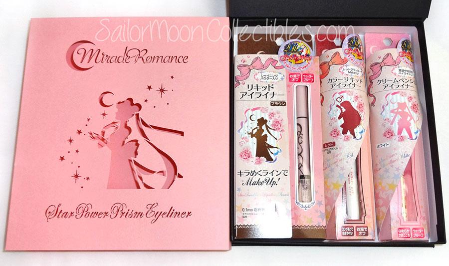 sailormoon-eyeliners-makeup-limited-edition2013merchandise
