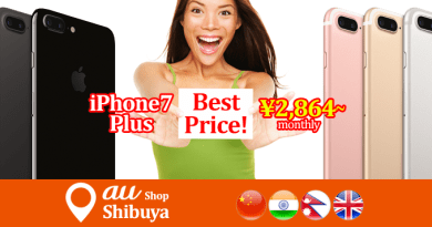 2017-04-11-au-SHIBUYA-700x357