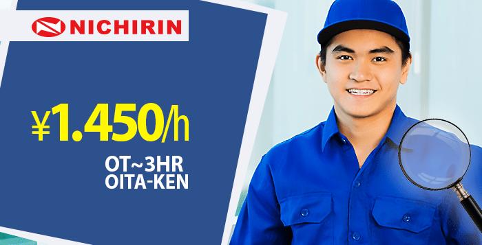 Nichirin