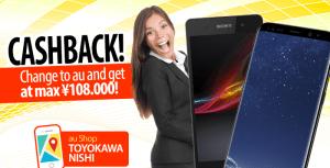 Aichi - Big Event Promo!
