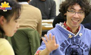 Aichi: Multicultural Workshop