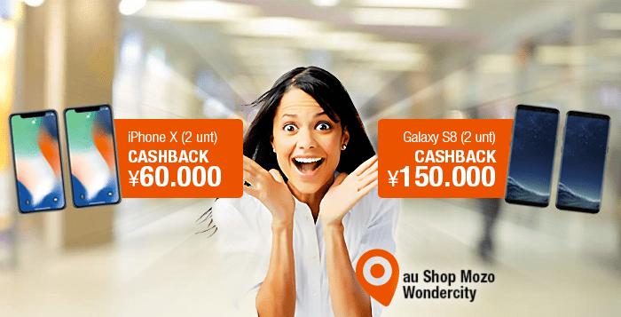 Aichi: Big Cash Back Promo 1