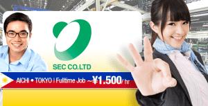 SEC Co, Ltd