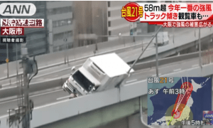 Typhoon Update: Osaka and Kobe
