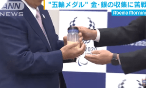 Olympic Games 2020: Recycling of Gold, Silver & Cooper project by Japanese Olympic Committee