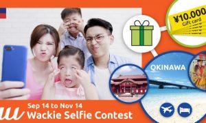 Wackie Selfie Winners