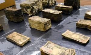 Misteryong 100 Million yen cash na ipinadala ng hindi nakikilalang donor sa Gobernador ng EHIME