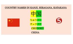 Daily Kanji for Japanese Language Students