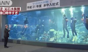 MIE: Ceremony Inside Aquarium