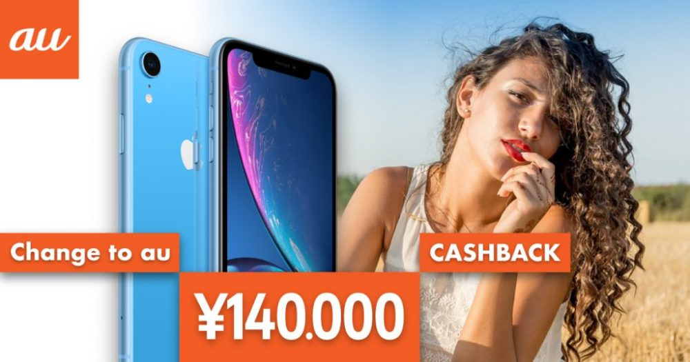 Chiba: Cashback promo!
