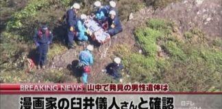 Yoshito Usui (臼井 儀人), creador del popular personaje Shinchan, ha sido encontrado muerto