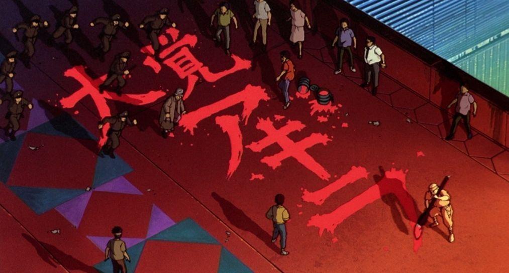 Akira, un film de anime de Katsuhiro Otomo