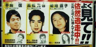 Miembros de la オウム真理教 (Aum Shinrikyō,