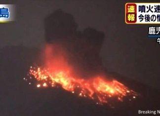 Erupción del volcán Sakurajima (Japón) el 5 de febrero de 2016