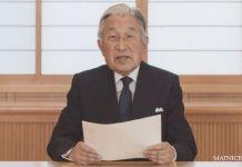 El emperador japonés Akihito durante su discurso en agosto de 2016