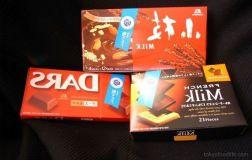 """El """"Día Blanco"""" en Japón: ¡a regalar chocolate otra vez!"""