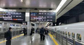 Cómo viajar en tren y metro por Japón y cómo planificarlo