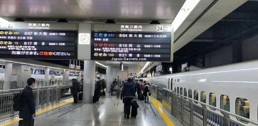 Cómo usar Hyperdia para planificar trayectos en tren por Japón fácilmente