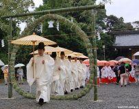 Nagoshi No Harae, el ritual de entrada en el verano