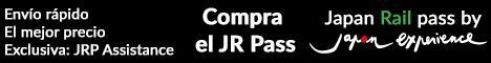Comprar el JR Pass en Japan Experience