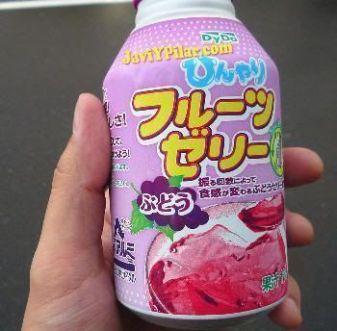 Botella de gelatina en Japón (agítese tres veces antes de tomar)