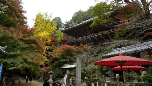 Monte Shosha (Himeji): Maniden