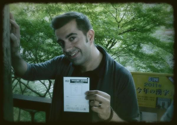 Javi rellenando la encuesta del Kanji del Año (noviembre de 2011)