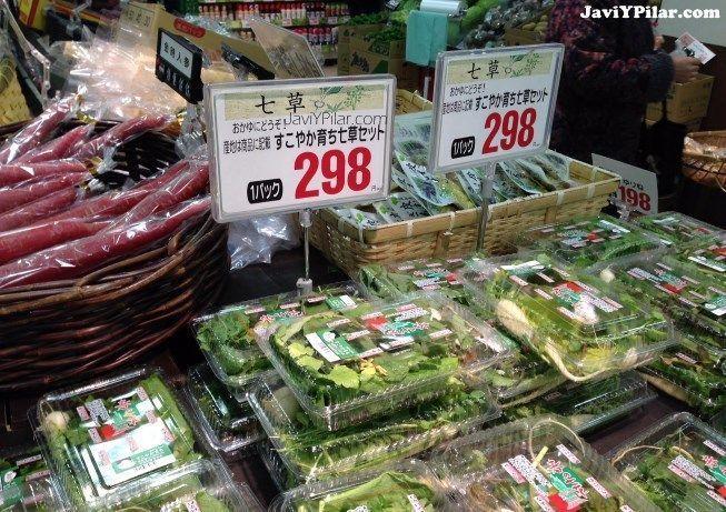 Las siete hierbas en práctico paquete en el supermercado