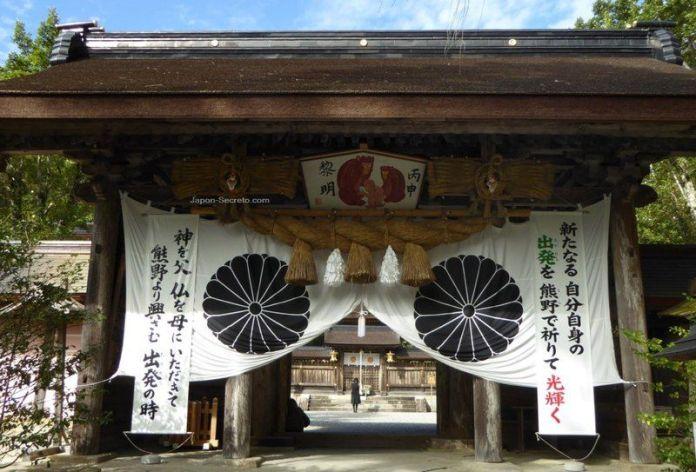 El gran santuario Kumano Hongu Taisha