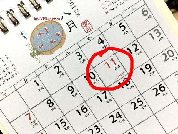 11 de agosto: día de las montañas (山の日) en Japón