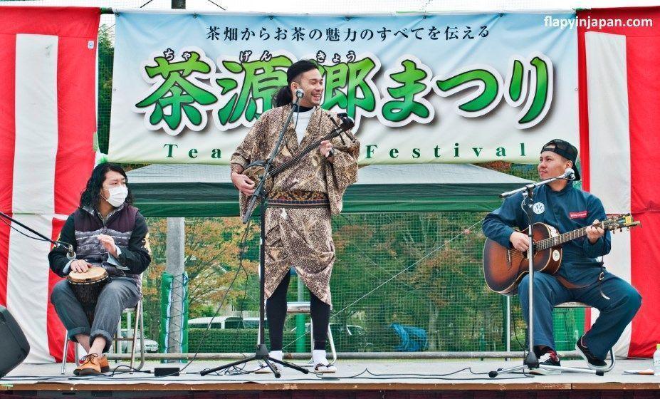 Changenkyo Matsuri (Teatopia Matsuri) @ Wazuka | Wazuka-chō | Kyōto-fu | Japón