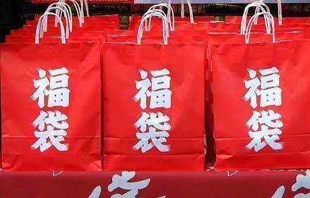 """La tradición japonesa de Año Nuevo de las 福袋 (""""fukubukuro"""" o bolsas sorpresa)"""