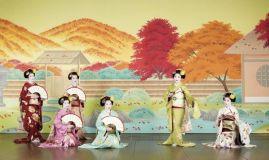 Festival de geishas Gion Odori