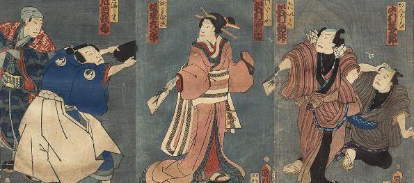 Año nuevo en Japón: oshōgatsu