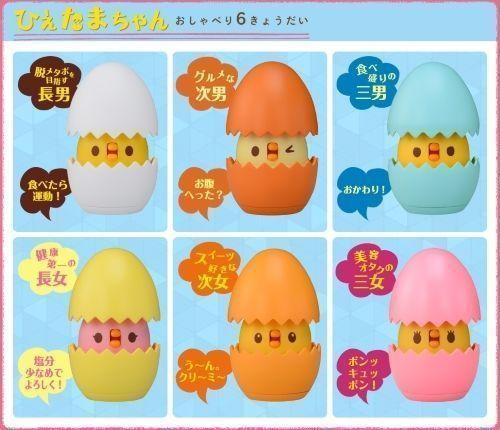 Familia de Hietamachan (ひえたまちゃん), el invento japonés con forma de huevo que te avisa cuando dejas la puerta del frigorífico abierta