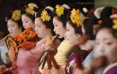 Festivales de geishas en Japón: Kyo Odori