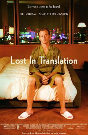 "Cartel de ""Lost in Translation"" (Sofia Coppola, 2003)"