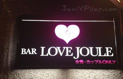 Bar de Tokio con vibradores