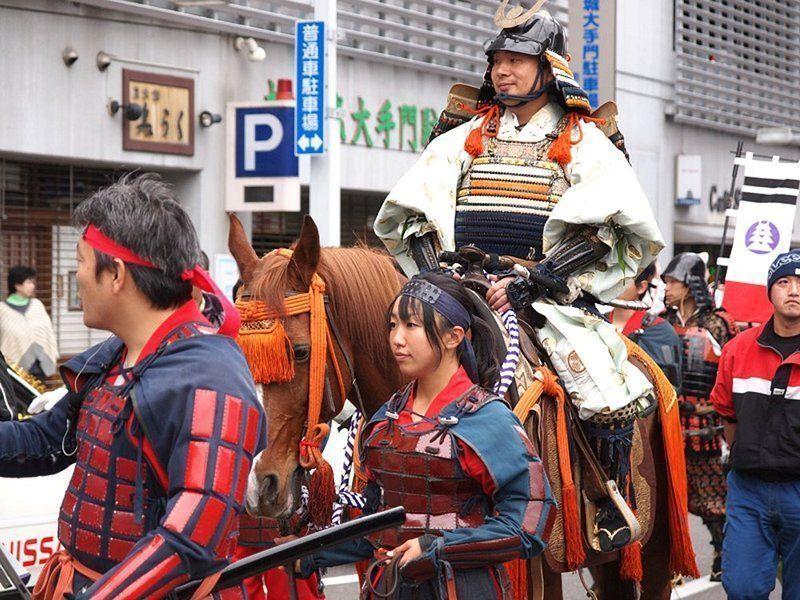 Matsumoto Shiminsai @ Matsumoto | Matsumoto | Prefectura de Nagano | Japón